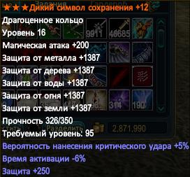 4d0e69f9a976.png