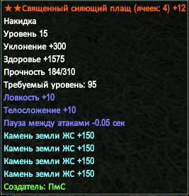 7281222d0421.png
