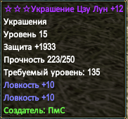 31228e0a5286.png