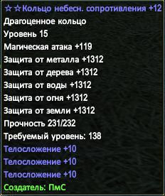 026981696f6b.png