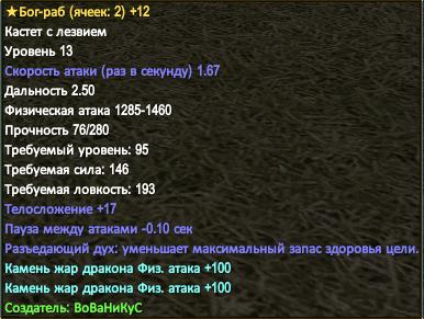 3c8f1d184642.png