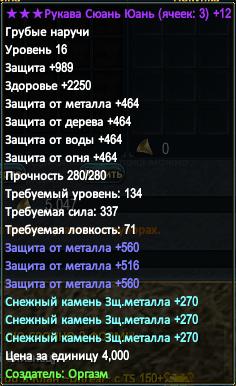 71a38ec5b3dc.png