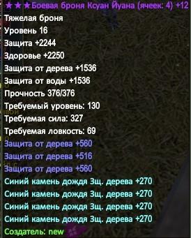 Desktop_160410_1554_2.jpg