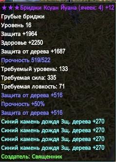 Desktop_160410_1554_3.jpg
