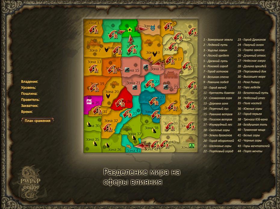 Карта ДО 07.04.2016.PNG