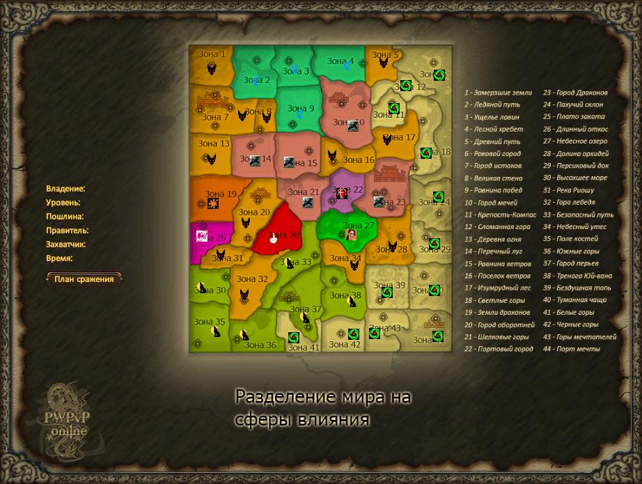 Карта после 17.04.2016.PNG