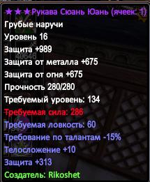 руки -15.PNG