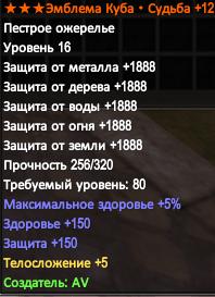 кубмаг.png