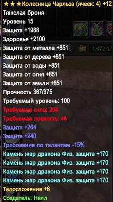 1set.png