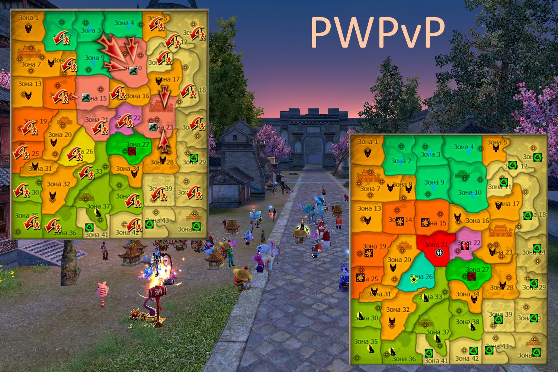 Карта-ТВ.png