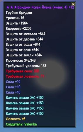 Писька.png