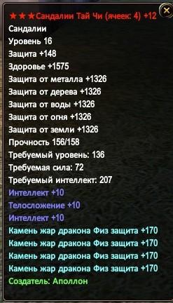 eSbry_croper_ru.jpeg
