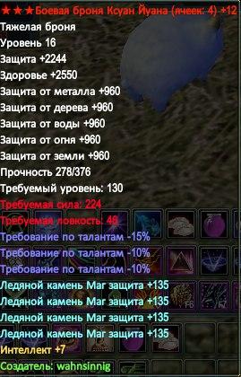 VJuwatm0y_c.jpg