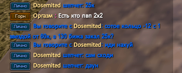 Дося.png