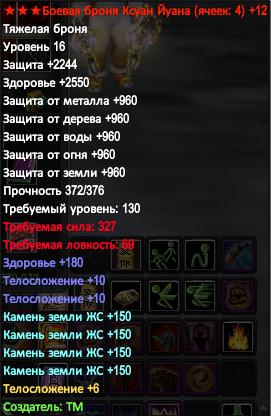 верх.png