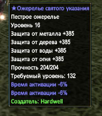 Снимок экрана (16).png