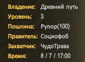 ВРЕМЯ ТВ Хроник.PNG