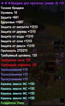 QoSah786JV0.jpg