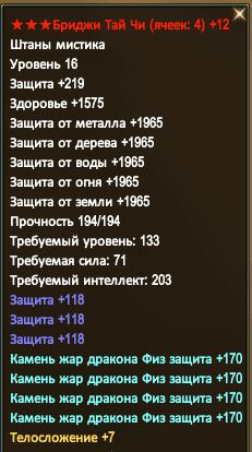 333333.png