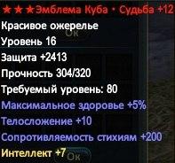 10l8zLh6r_s.jpg
