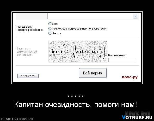 1252410884_demotivatory-(www.votrube.ru)15.jpg