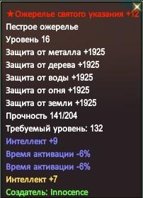 Скриншот_19_09_2016_11_13_23.jpg