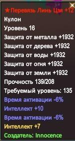 Скриншот_19_09_2016_11_13_42.jpg