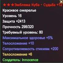 Скриншот_19_09_2016_11_19_34.jpg