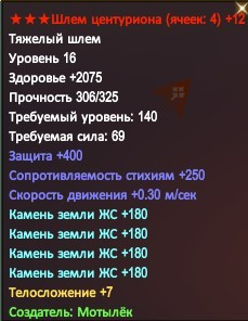 Скриншот_19_09_2016_11_20_11.jpg