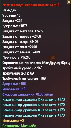 Скриншот_19_09_2016_11_20_27.jpg