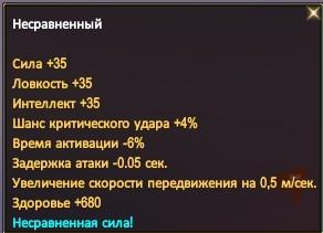 Скриншот_19_09_2016_11_21_14.jpg