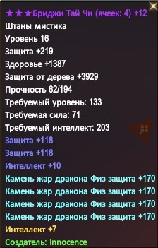 Скриншот_19_09_2016_11_21_46.jpg