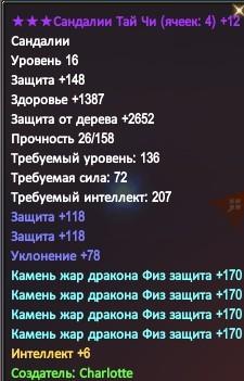 Скриншот_19_09_2016_11_21_57.jpg