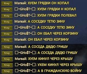 ГОСТ МАГВАЙ.PNG