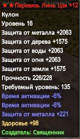 Desktop_160929_1814.jpg