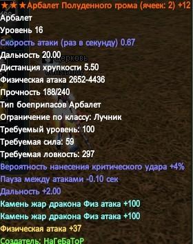 Desktop_160929_1819.jpg