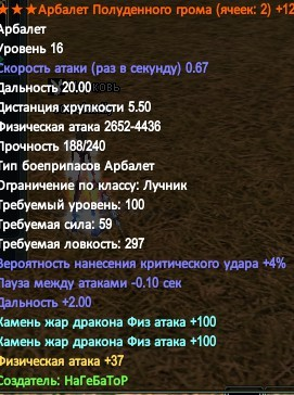 Desktop_160929_1819_1.jpg