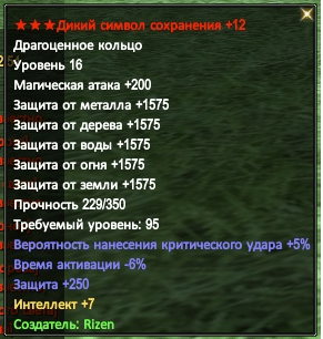 дсс.png