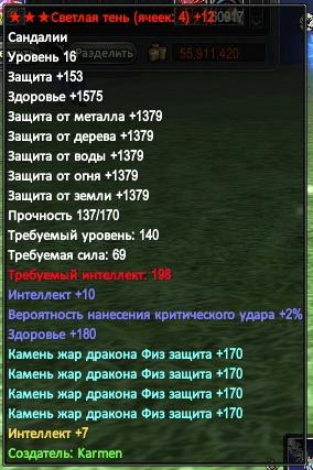 боты.png