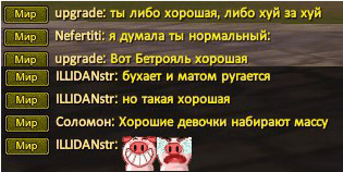 гуд герл.PNG