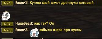 11й.PNG