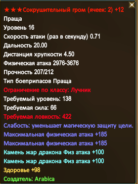 4444444.png