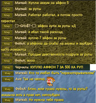 ФУЛ.PNG
