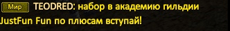 ДАСТФЫ ФАН.png