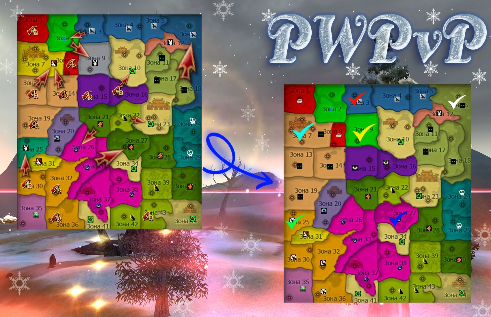 Карта с 12.12.16 по 18.12.16.jpg