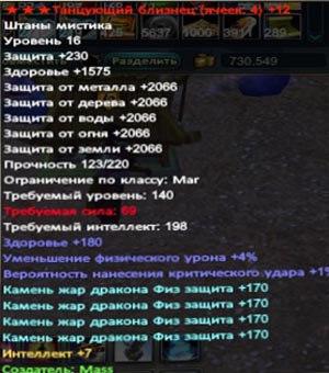 1482670673.jpg