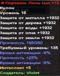 1482670666.jpg