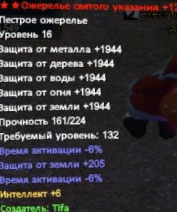1482670662.jpg