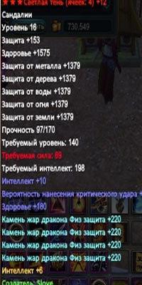 1482670649.jpg