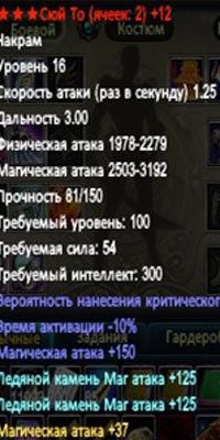 1482670639.jpg